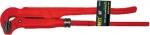 Трубный рычажный ключ, FIT, 70445